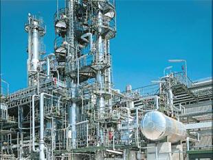 industria_quimica-3.jpg